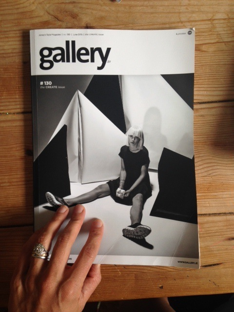 gallery july